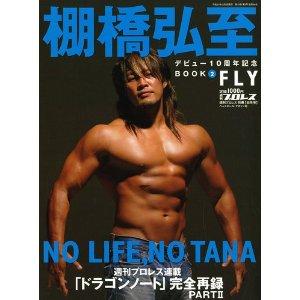 プロレスラーの筋肉wwwwつよそう wwww